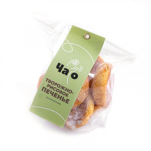 Печенье творожно-рисовое безглютеновое